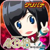[GP]ぱちんこAKB48(パチンコゲーム)