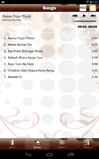 免費下載音樂APP|Magic of Kishore Kumar 5 app開箱文|APP開箱王