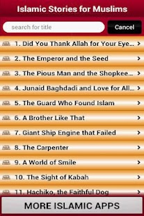 250 Islamic Stories For Muslim Screenshot 2