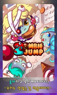 ZombieJump - screenshot thumbnail