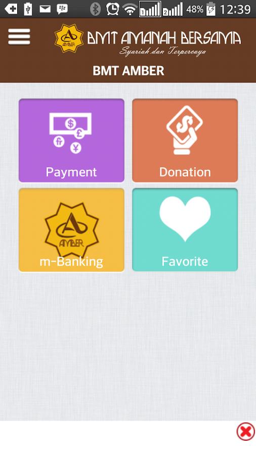 AmberMobile - screenshot