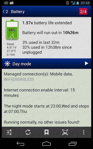 省電超人 2 Battery