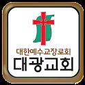 대광교회 icon
