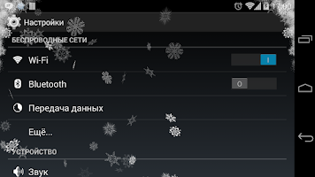 Screenshot of Falling Snow 2