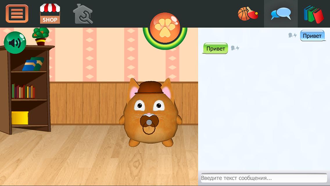 Тамагочи говорящий кот том на комп