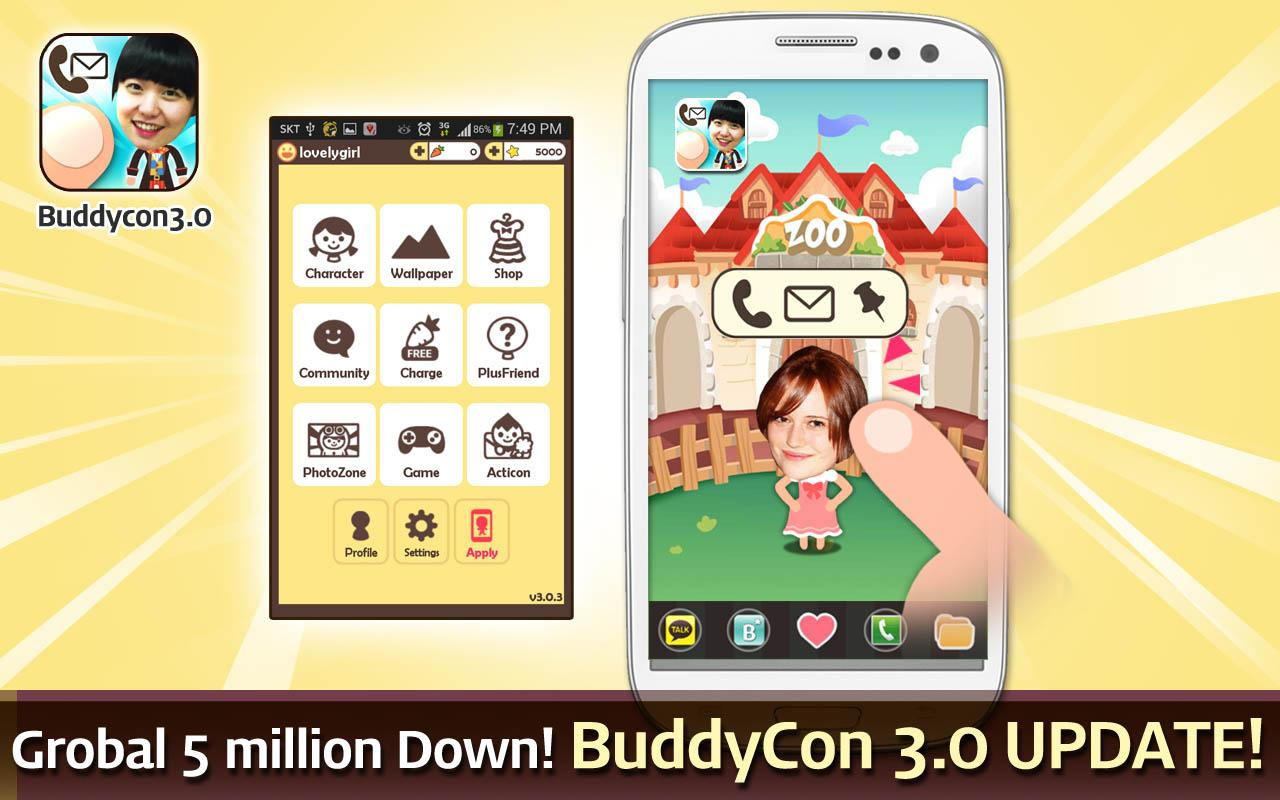 BuddyCon 3.0 - screenshot
