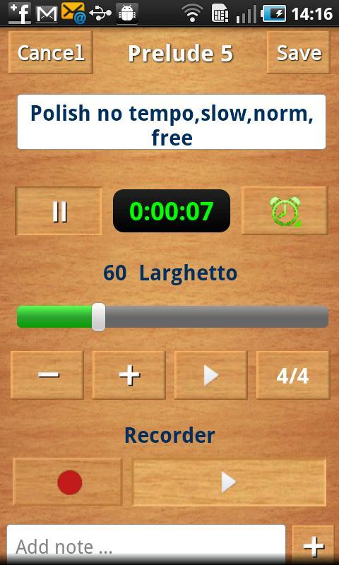JustPractice- screenshot