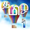 Tamil Lessons 1 logo