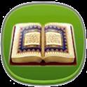 Ayat al Kursi- Ayet-el Kürsi icon