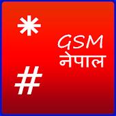 GSM Nepal