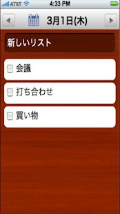 Date Task (To Do)- screenshot thumbnail