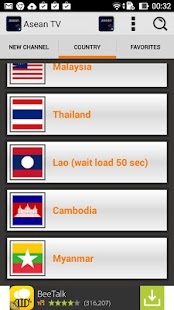 Asean TV - screenshot thumbnail