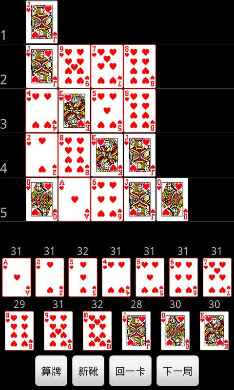card counting baccarat