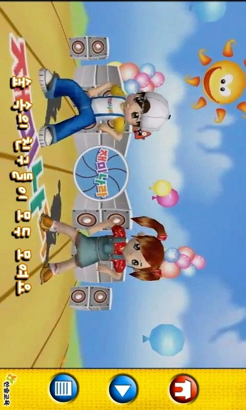 [무료]재미나라-리듬고고 한글동요 - screenshot