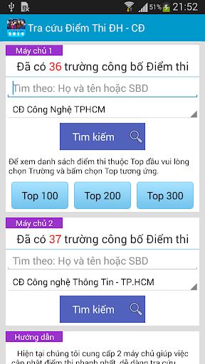 玩免費教育APP|下載Tuyển Sinh 2015 (Cẩm Nang) app不用錢|硬是要APP