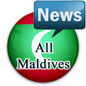 All Maldives Newspapers
