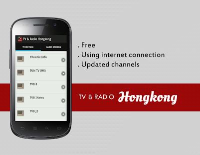 電視電台香港