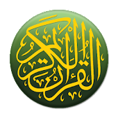 Corano Pro