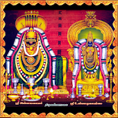 Annamalaiyar Devotional Songs