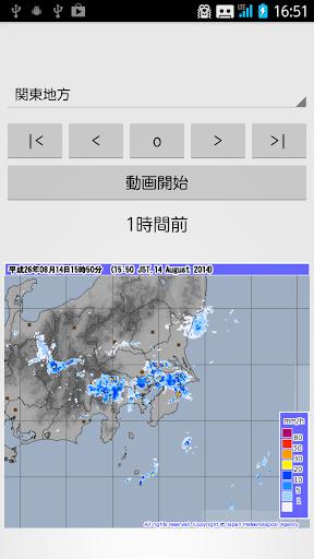 雨雲来てる?