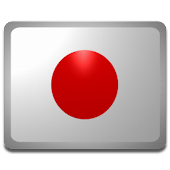 Usagi Japanese Dictionary