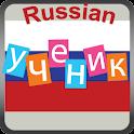 Russian ученик logo