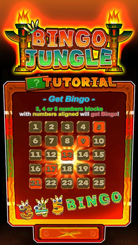 Bingo Jungle - screenshot