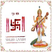 Sri Saraswathi Sahasranamam