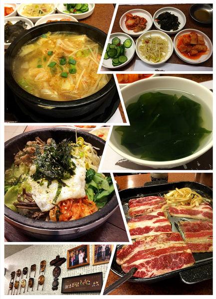 [台北] 北車 韓國媽媽烤肉 平價韓式家常料理