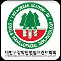 대한 구강 악안면 임프란트 학회 KAOMI logo