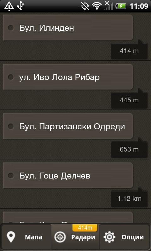 Pazi Radar- screenshot