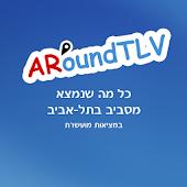 AroundTLV