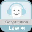 헌법 전체 오디오 조문듣기 icon