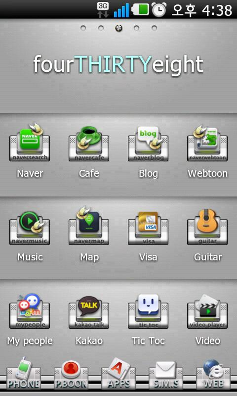 Silver Go Launcher EX theme - screenshot
