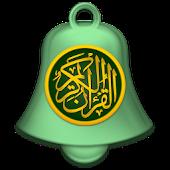 Quran Alert Lite