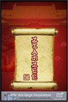Screenshot of ZiamZee Astro