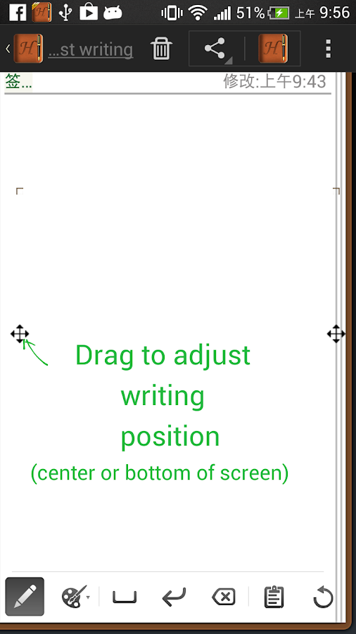 Handrite Note Notepad Lite - screenshot