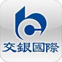 BOCOM International icon