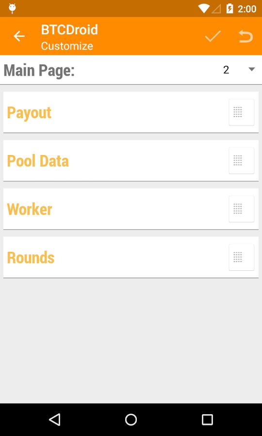 Slush pool vs antpool / Indian government apps