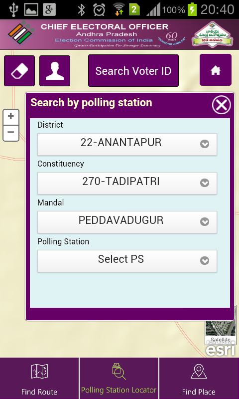 Polling Station Locator- screenshot
