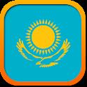 Казахские имена
