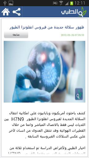 مجموعة مختارة افضل واشهر تطبيقات الاندرويد 2014,بوابة 2013 ucwzZpuqzGOg7wagNmzr