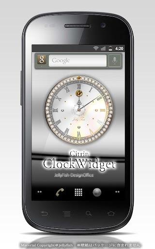 11月の誕生石シトリンの時計ウィジェット