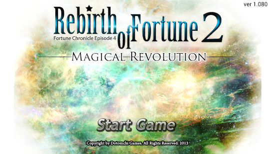 Rebirth of Fortune 2- screenshot thumbnail