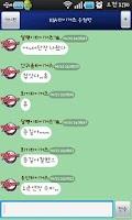 Screenshot of Betroid ( 한국 프로 야구 )