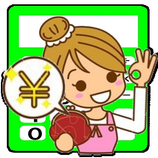 家計簿 レンポー先生の仕分け~る資産管理 財經 App LOGO-硬是要APP