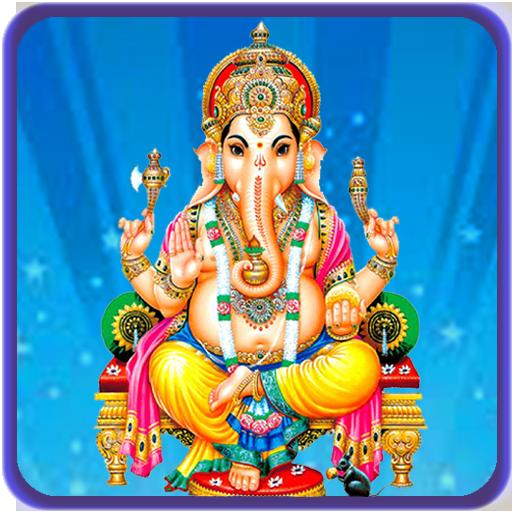 Ganesh Chalisa with Audio