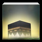 Find My Qibla