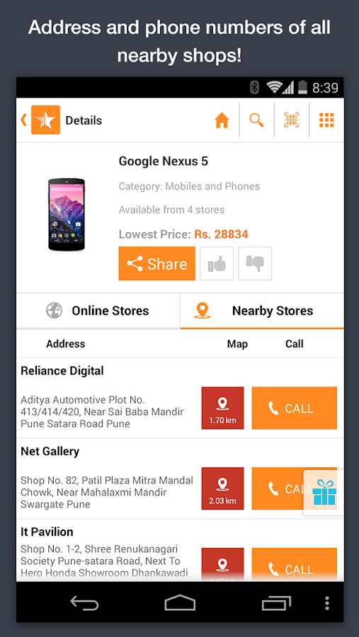 Compare Prices & Deals Scanner - screenshot