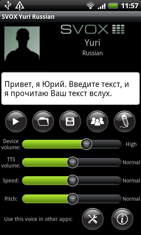 SVOX Russian Yuri Voice- screenshot